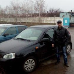 Молодой юноша ищет девушку для первого сексуального опыта в Волгограде